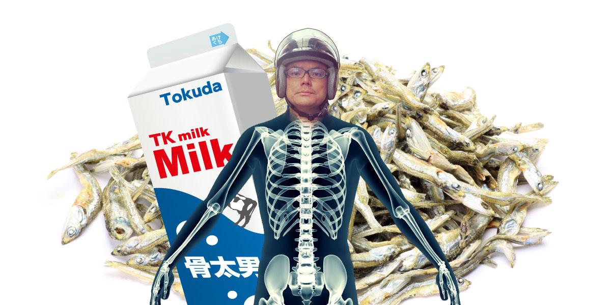 tokuda201609