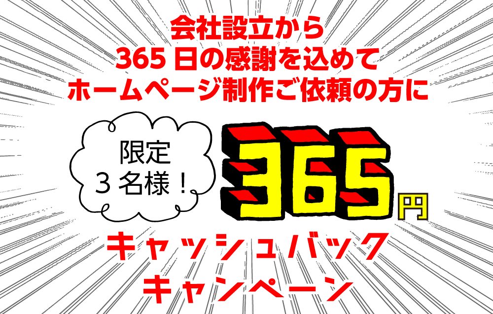 01_blog02