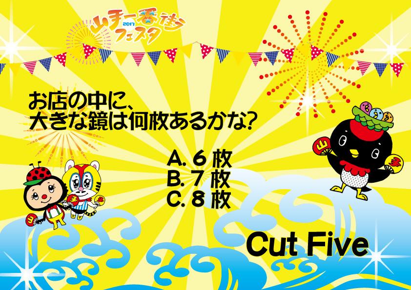 CutFive